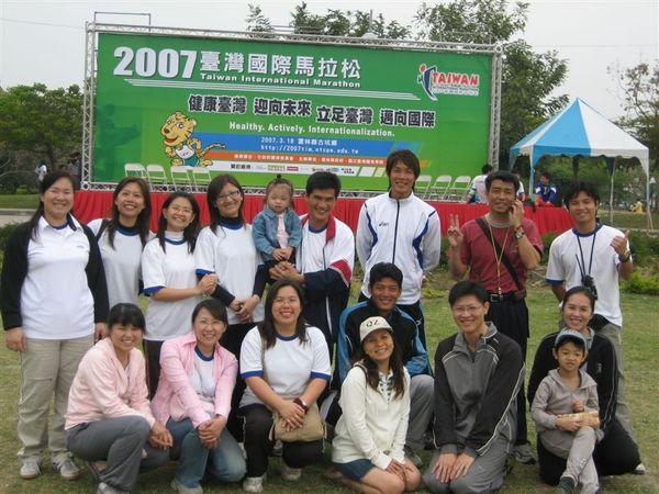 96國際馬拉松 068.jpg