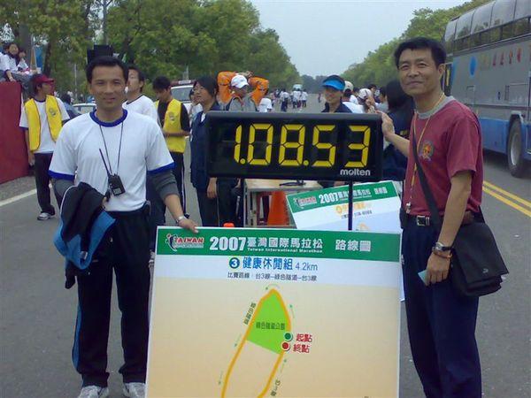 20070318084.jpg