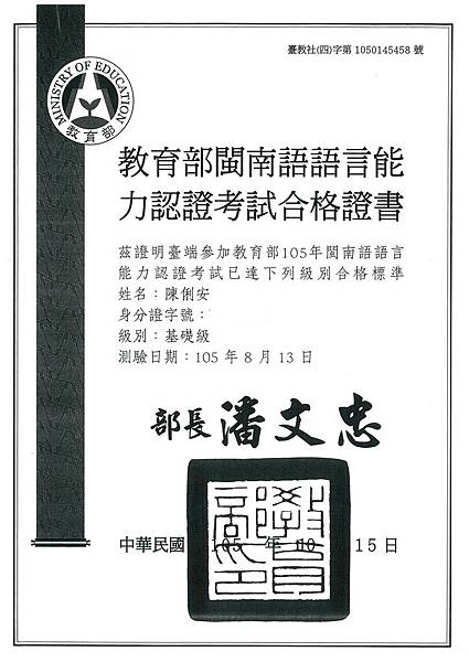 2.105-陳.jpg