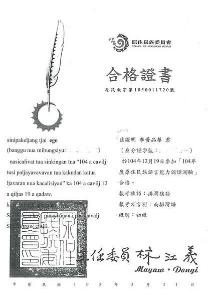 1.104-李 (2).jpg