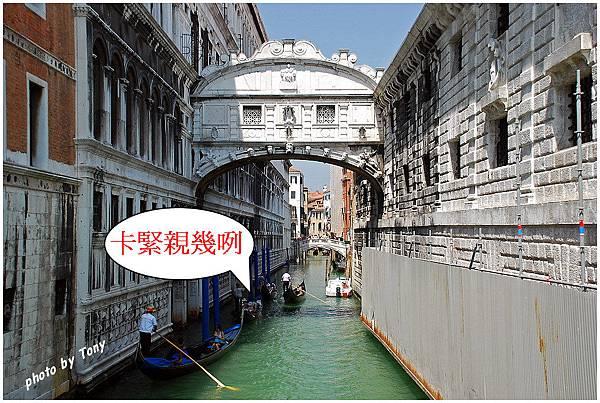 威尼斯44.jpg