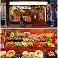 大阪美食2.jpg