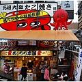 大阪美食16.jpg