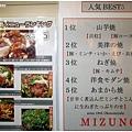 大阪美食23.jpg