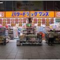 廣島櫻34.jpg