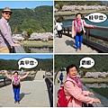 錦帶橋11.jpg