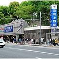 上野之家14.jpg