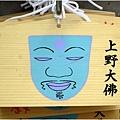 上野公園6.jpg