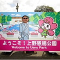上野公園32.jpg