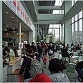 博物館29.jpg