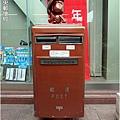 郵筒40.jpg