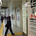 京交通7.jpg