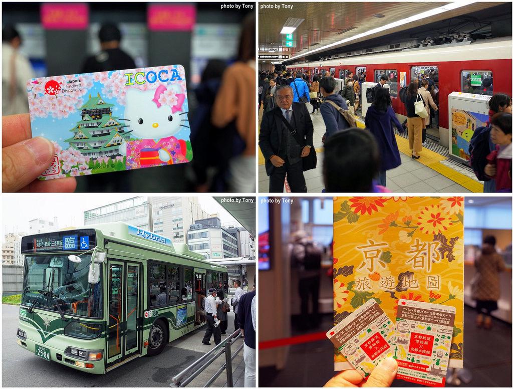 京交通1.jpg