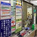 京交通21.jpg