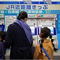京交通27.jpg
