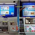 京交通29.jpg