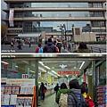 京交通32.jpg