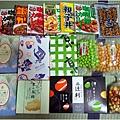 京交通39.jpg