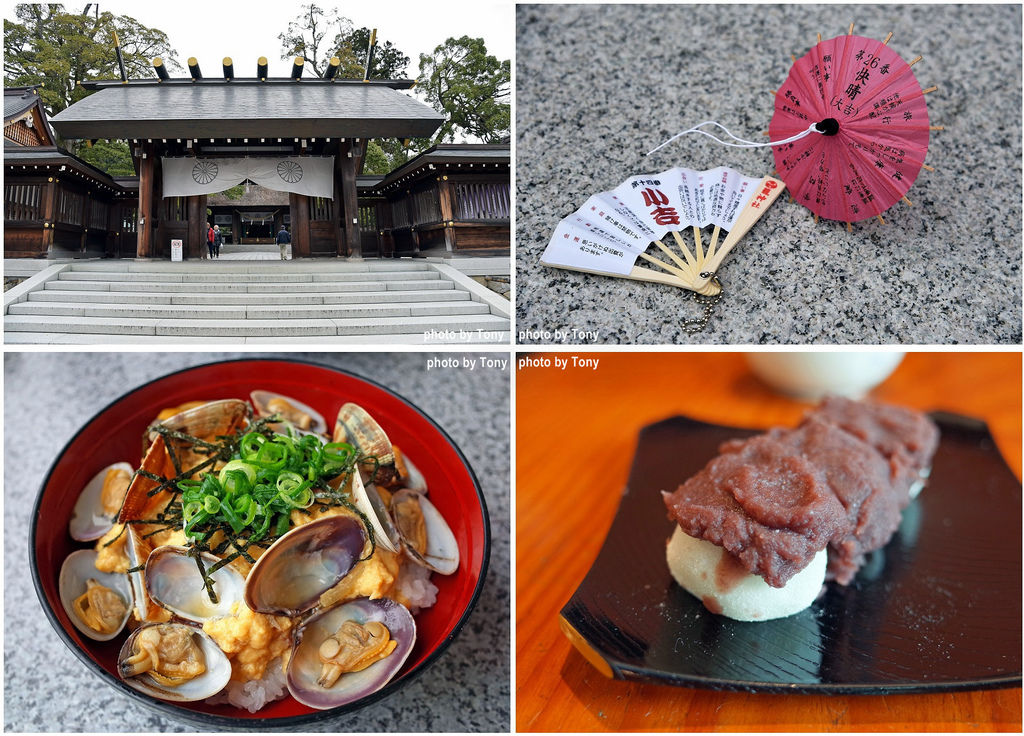 籠神社1.jpg