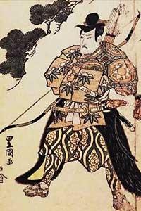 samurai-intro.jpg