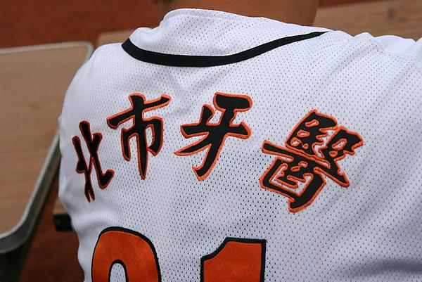20080629_理事長盃_011.jpg
