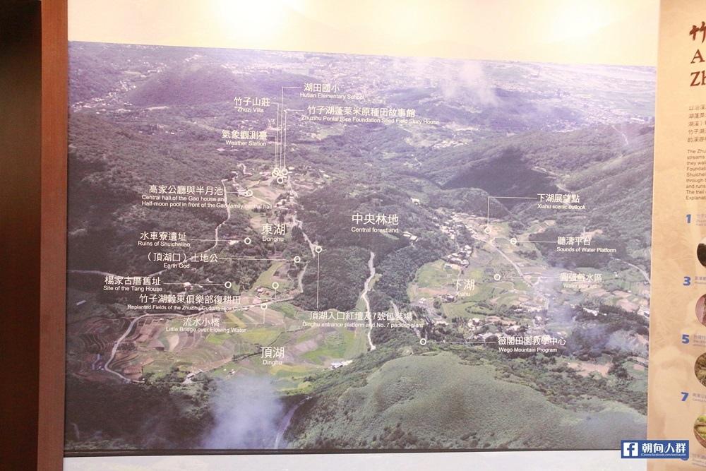 竹子湖遊_1027.JPG