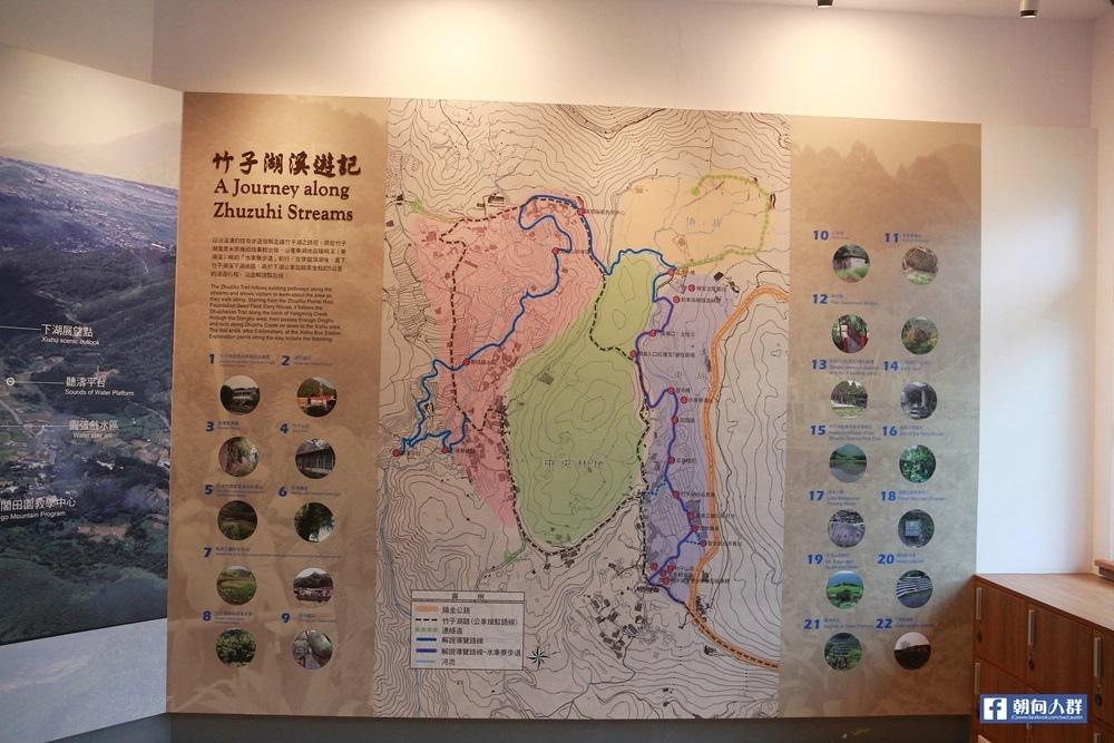 竹子湖遊_5233.JPG