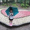 竹子湖遊_1470.JPG