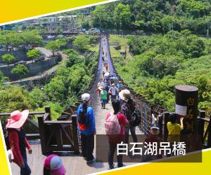內湖大溝溪生態步道健行.jpg