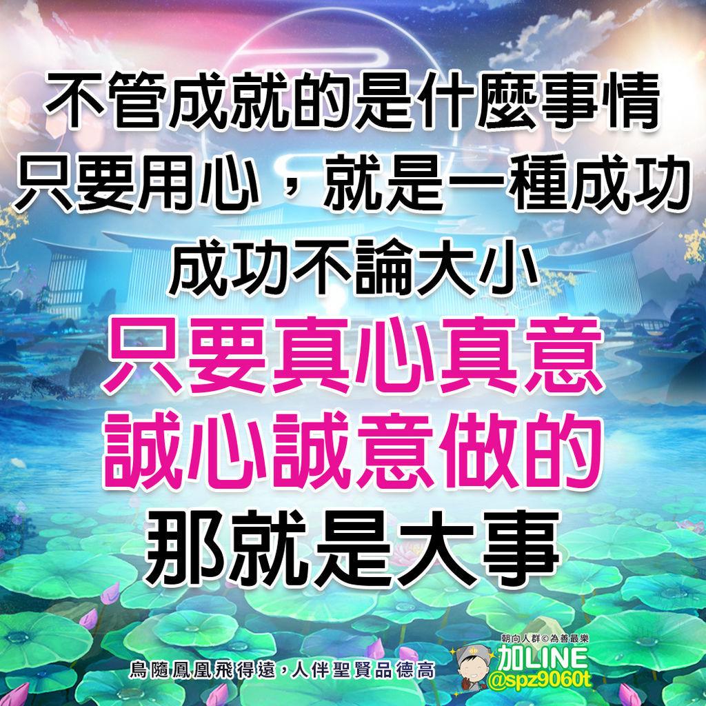 濟公活佛慈悲:贈送三句話給大家當座右銘~「閉門閱佛經,開門接佳客,出門遊山水」。