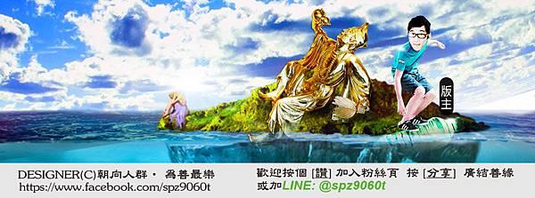 fb新版封面.jpg