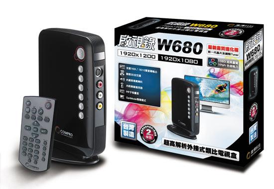 W680全家福.jpg