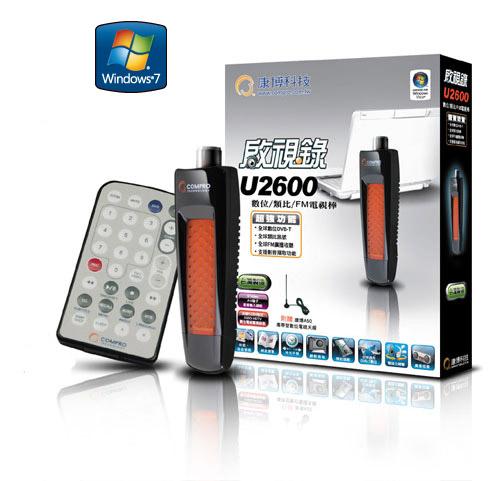 U2600.jpg
