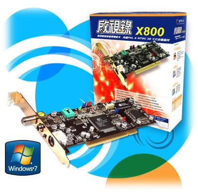 X800.jpg