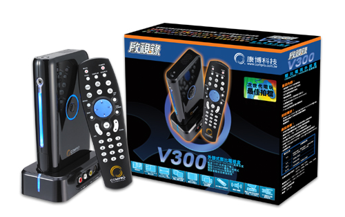 v300-productbox.jpg