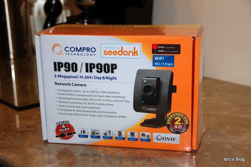IP90 外包裝