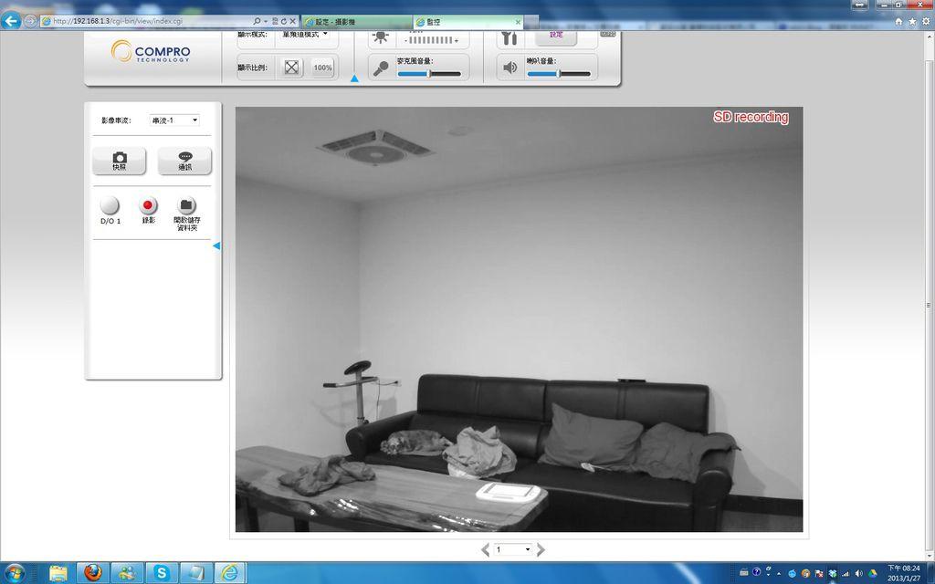 WebVUser @ SD recording