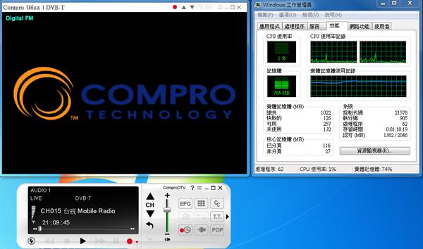 FM+CPU.png