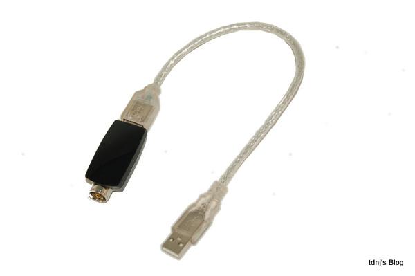 U650+USBcable.JPG