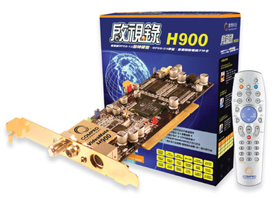 h900-1.jpg