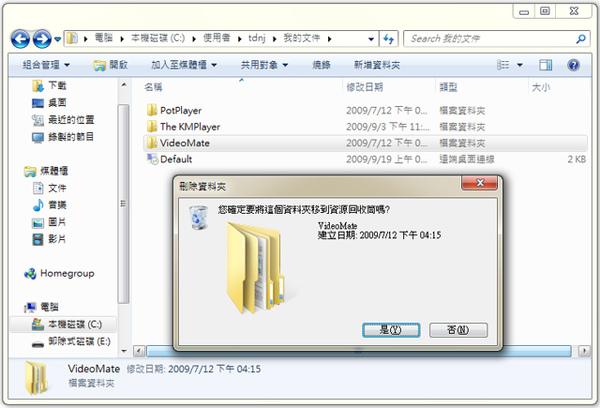Remove04.jpg