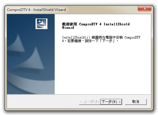 Remove06.jpg