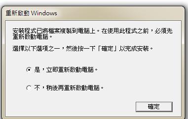 Remove07.jpg