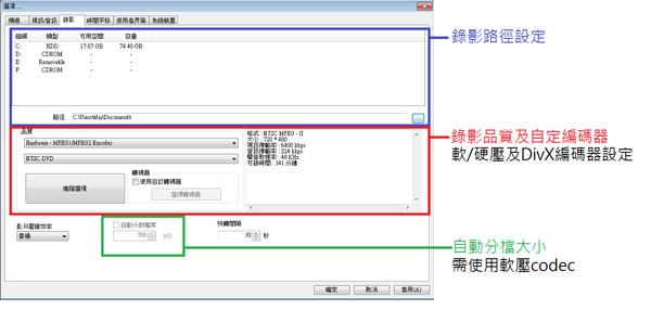 DTV45-11.jpg