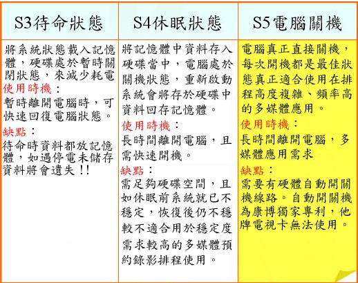 S5.jpg