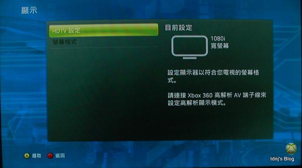 DSC_5259-1.JPG