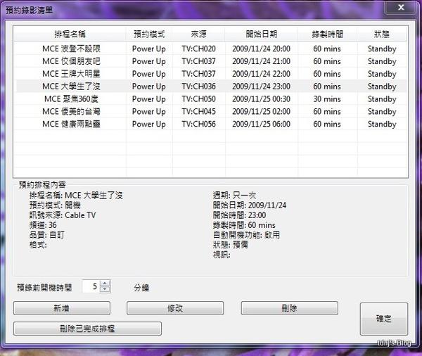 W7  MCE plus DTV.jpg