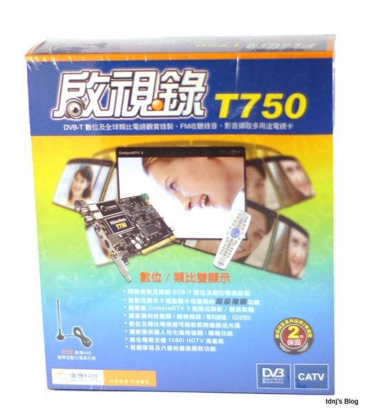T750-01.JPG