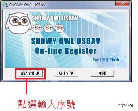 USBAVSN02.jpg