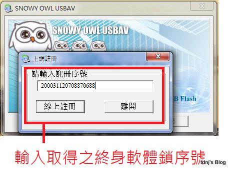 USBAVSN03.jpg